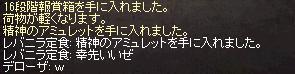 LinC0799_002.png