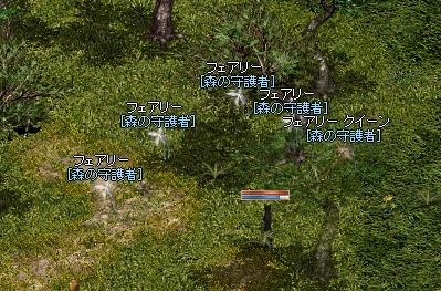 LinC0831_001.png