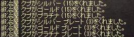 LinC0840_002.png