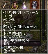 LinC0850_002.png