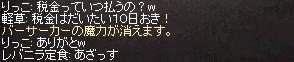 LinC0865_001.png