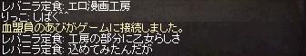 LinC0889_001.png