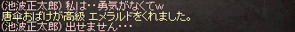 LinC0930_003.png