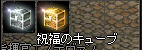 LinC0979_001.png