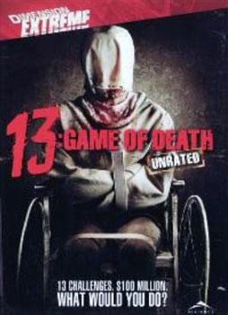 13BELOVED_poster.jpg