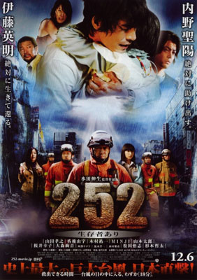 252_poster.jpg