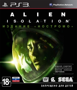 alien-isolation-ps3.jpg