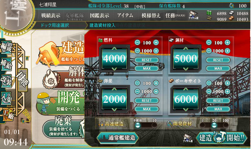 201401010944.png