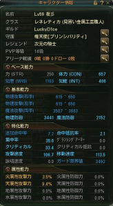 2013_06_11 16_44_19