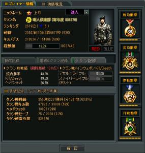 2013-09-30 19-56-33