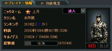 c5d1cd444a0002231a14b6f9dfa81dd6.png