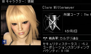 Clare-5SS.jpg