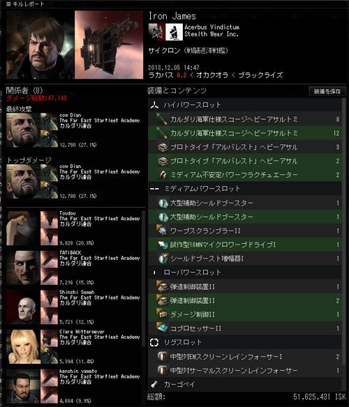 kill2013121003.jpg