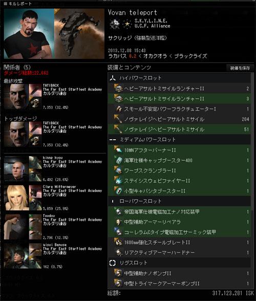 kill2013121009.jpg