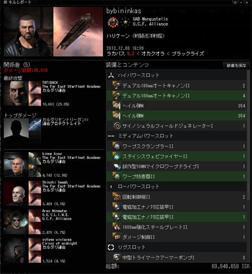 kill2013121012.jpg