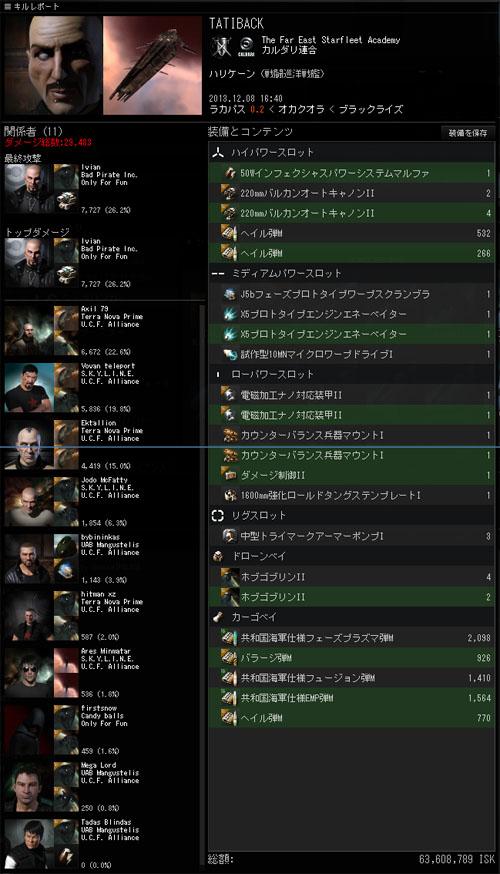 kill2013121012a.jpg