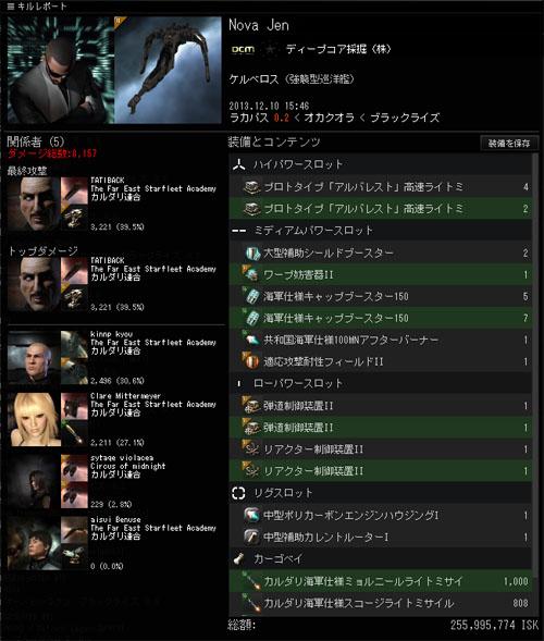 kill2013121701.jpg