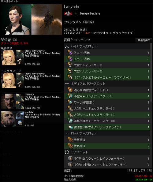 kill2013121704.jpg