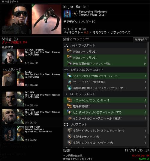 kill2013121707.jpg
