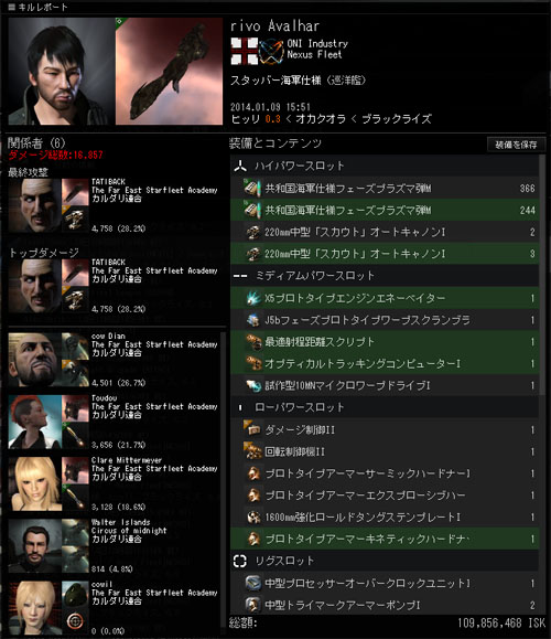 kill2014011404.jpg