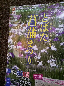 PhotoHenshu_20130606184409.jpg