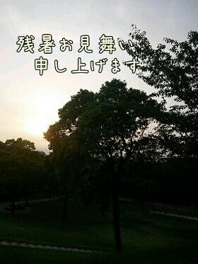 PhotoHenshu_20130820173017.jpg