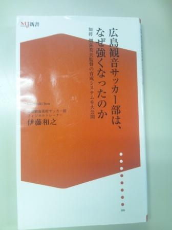 DSC_0267_20130421185656.jpg