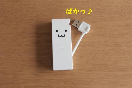カードリーダー・アダプター