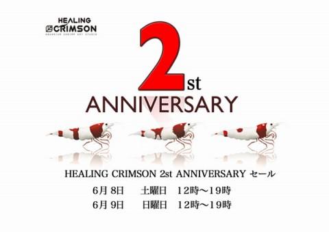 healingcrimson2.jpg