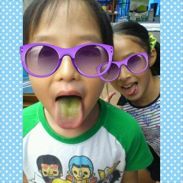 舌べら緑だよ!