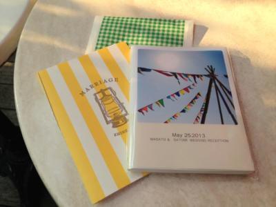 book_convert_20130802003659.jpg