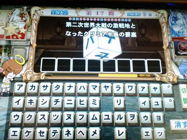 CA3C0017_20130531025713.jpg