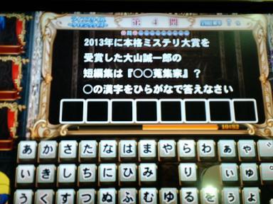 CA3C0258.jpg