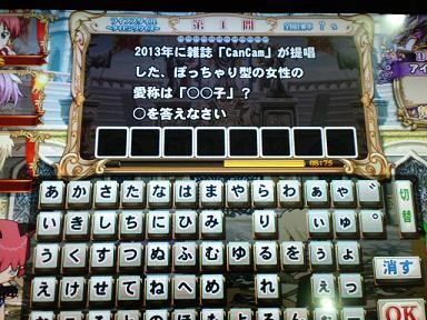 CA3C0266_20130619211028.jpg