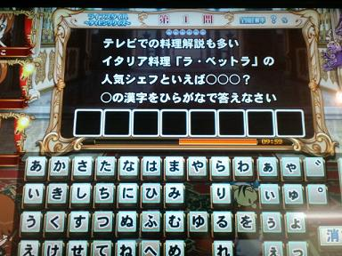 CA3C1079.jpg
