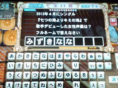 CA3C1101_20130529025238.jpg