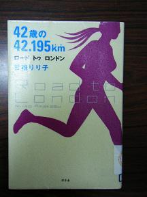 2013_0516ココバニブログ0057