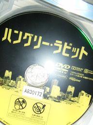 2013_0522ココバニブログ0003