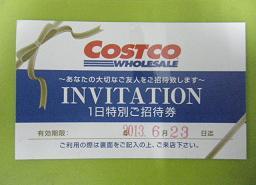 2013_0617ココバニブログ0010