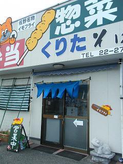 2013_0602ココバニブログ0017