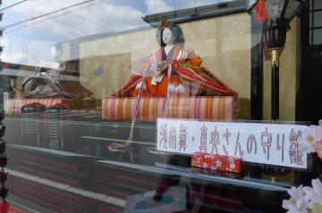 稲武ひな祭り2013-2