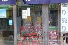 稲武ひな祭り2013-4