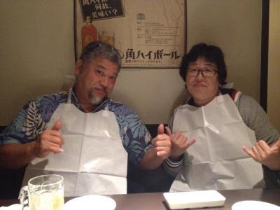 牛三昧:太田さんと美苗さん