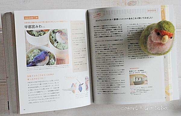 matsudo-book.jpg