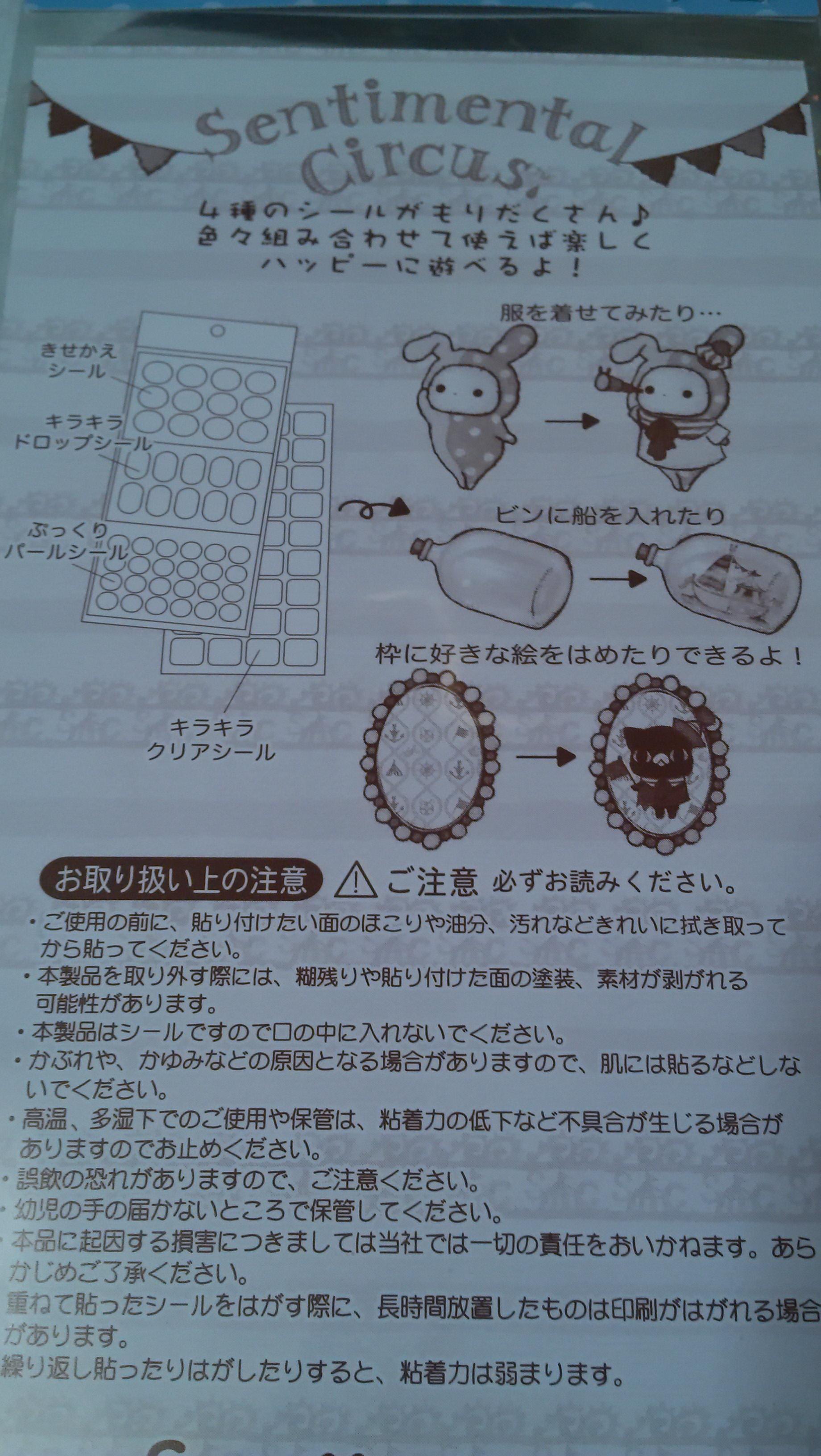 IMG_20130730_200918.jpg