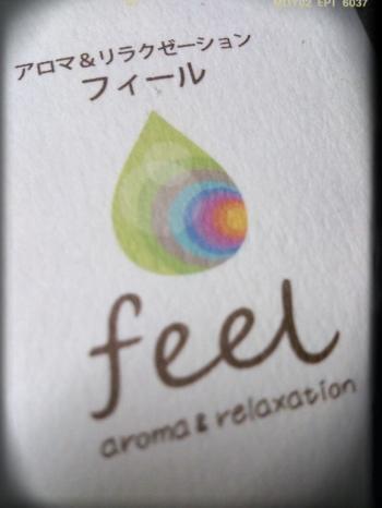 feel-1.jpg