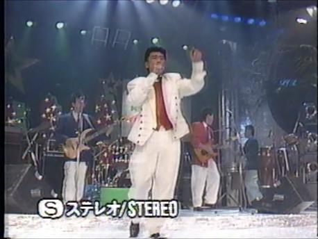 MerryXmas Show4