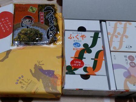 九州の美味しいのー♪