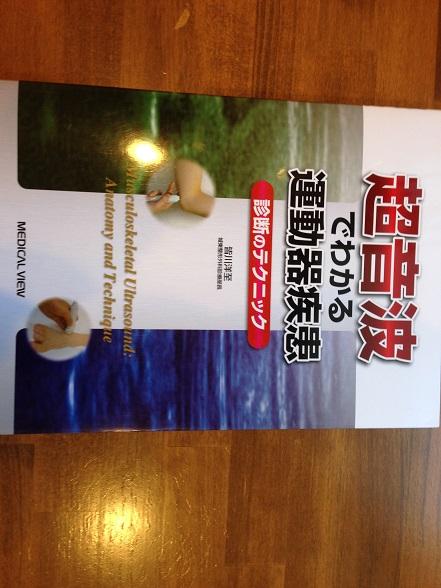 20141117_064852375_iOS.jpg