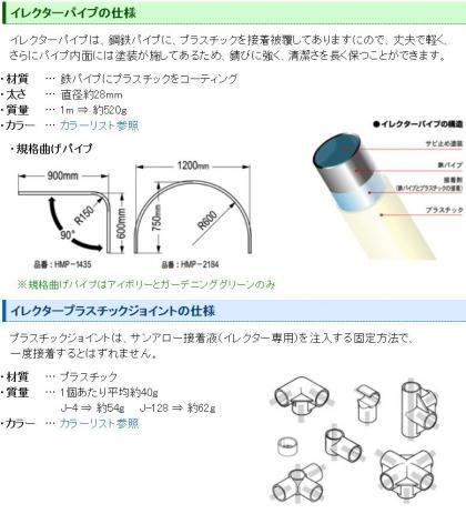 繧ュ繝」e繝励メ繝」_convert_20130523230443